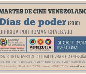 Martes de Cine Venezolano.